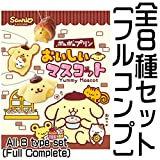 Re-Ment Pompompurin Yummy Mascot (All 8 pcs) Strap mascot Set (Japan Import)
