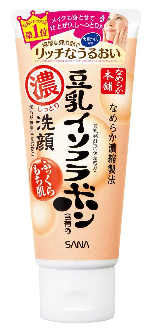 SANA 豆乳美肌超保濕洗面乳