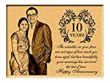 Best Wedding Anniversary Gifts ideas – Personalized Wooden Plaque (8x6)