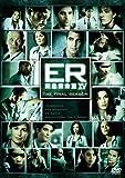 [DVD]ER 緊急救命室XV 〈ファイナル〉コレクターズセット [DVD]