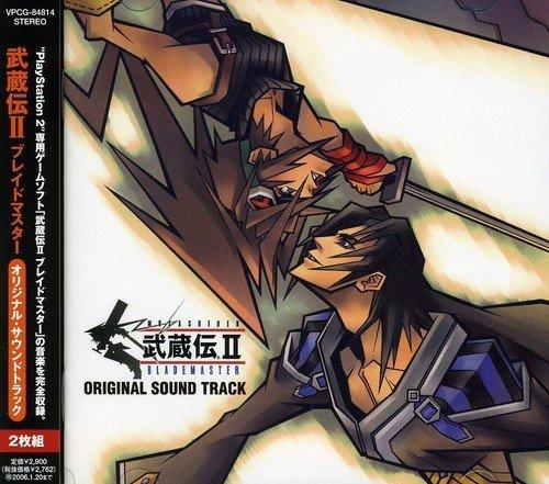 Musashiden 2 Blademaster by Various Artists (2005-07-21)