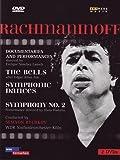 Bychkov Conducts Rachmaninoff [DVD] [2007] [NTSC]