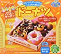 Kracie Popin' Cookin' kit soft donuts DIY candy by Kracie