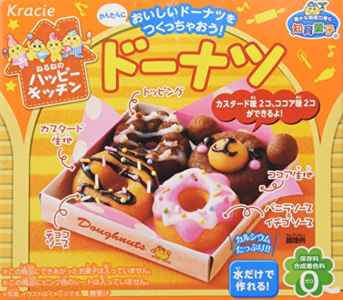 - Kracie Popin' Cookin' kit soft donuts DIY candy