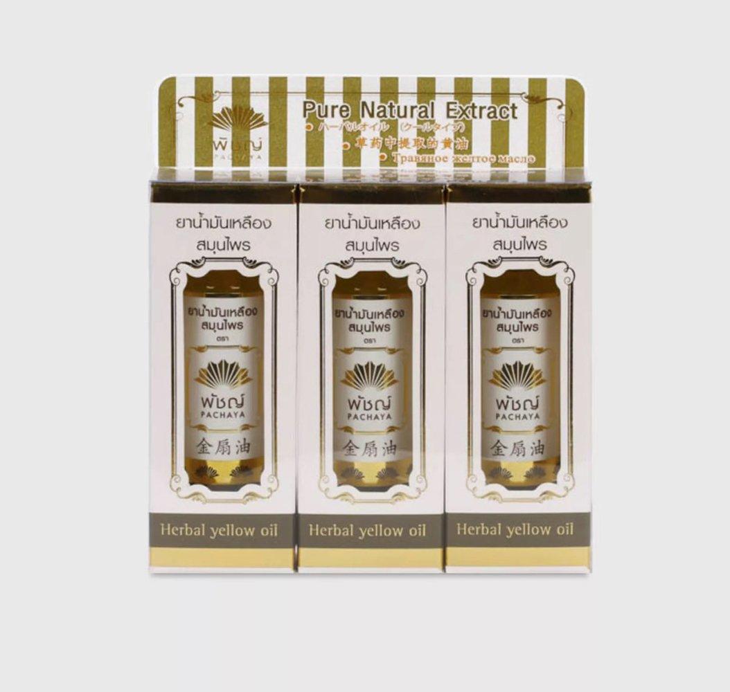 PACHAYA Herbal Yellow Oil (24 CC. x 3) Thai Herbal Pure Natural Extract