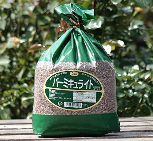 【お手頃サイズ】 バーミキュライト (2.5L)資材 水はけを良くする 排水性 通気性 土壌改良 園芸資材