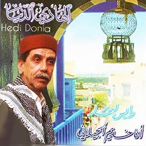 musique hedi donia