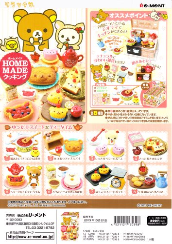Rilakkuma Home Made Cooking 8 Packs BOX by Re-Ment by RE-MENT (Image #1)