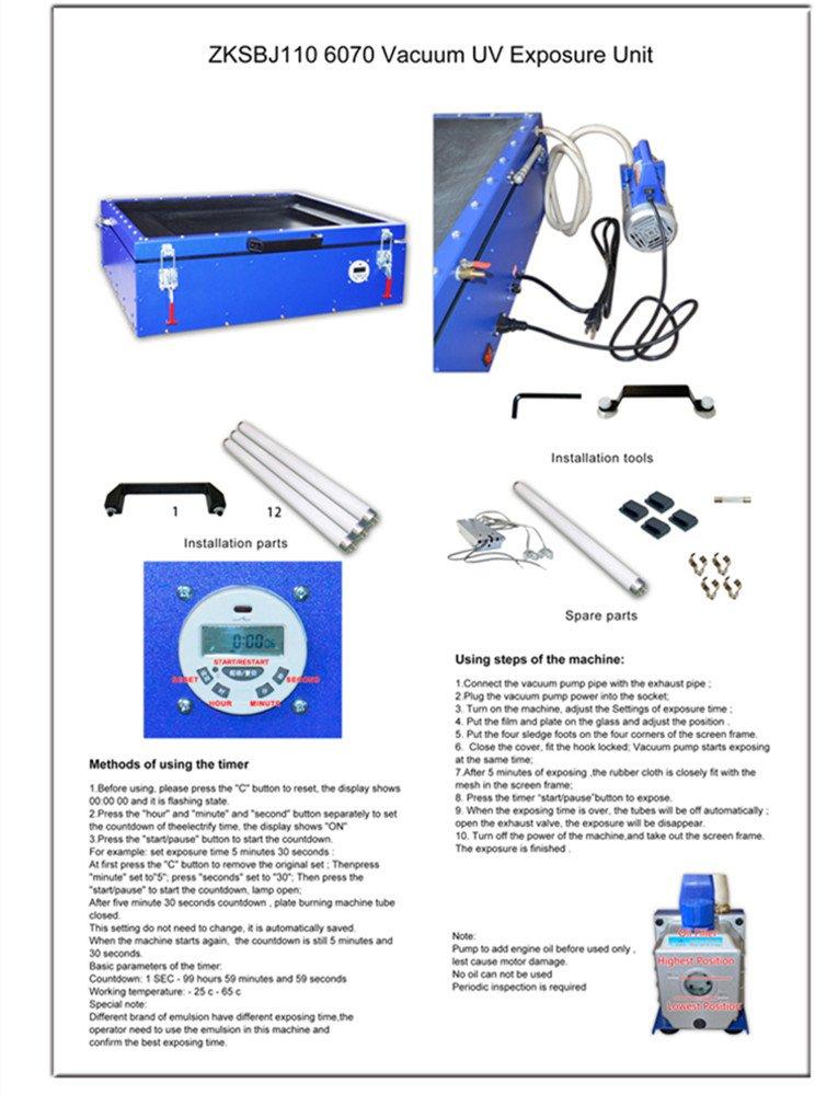 Huanyu 6070 Precise Vacuum UV Exposure Unit Machine 12 Light Tubes Screen Printing Plate Making Silk Screening Machine, 60cm67cm (24in26in) (110V/60Hz) by Huanyu Instrument