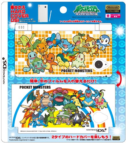 DSi Official Pokemon Diamond and Pearl Hard Cover (Top Cover Only) - First 3 and Friends (Dsi Official Pokemon Diamond)