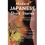 An Anthology of 25 Short Stories by Japan's Leading Writers