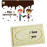 Bogatchi Happy Chocolaty Day, 70g