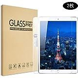 iPad Air 2019 フィルム/iPad Air3 /pro 10.5ガラスフィルム通用 自動吸着 高透明 9H 日本旭硝子製 2枚入り