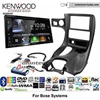 Volunteer Audio Kenwood Excelon DDX6904S Double Din Radio Install Kit with Satellite Bluetooth & HD Radio Fits 1997-2004 Corvette (With Bose)