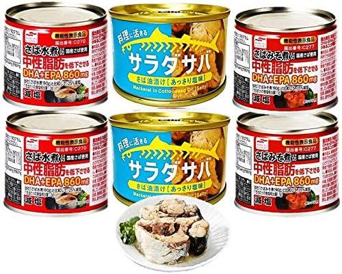 サラダさば&マルハニチロ 機能性表示食品 さば缶3種6缶セット 【父の日ギフト・ご贈答・誕生日プレゼントにも!!】