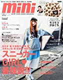 mini ~ Japanese Fashion Magazine March 2015 Issue [JAPANESE EDITION] MAR 3