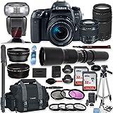 Canon EOS 77D DSLR Camera with 18-55mm Lens, 75-300mm Lens & 500mm Preset Lens + Premium Accessory Bundle including Canon 300DG Case, TTL Speed Light Flash, 64GB Memory, Monopod, Aux Lenses & More