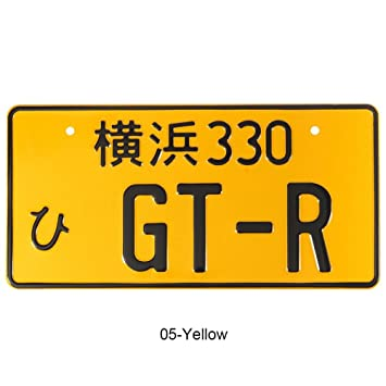 RUNGAO Hot Universal Numbers Japanese Auto Car License Plate Aluminum White