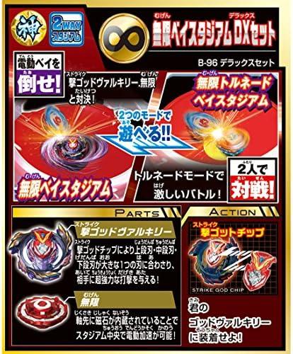 Black Ver Strike God Chip ※ God Chip only Beyblade Burst Attack God Chip