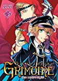 Dictatorial Grimoire: Red Riding Hood by Ayumi Kanou (2014-04-01)