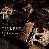 TSUKEMEN / Op.1〜FRONTIER〜