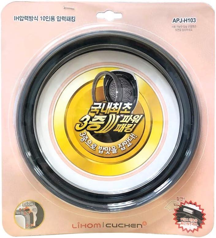 Cuchen Pressure Cooker Replacement Rubber Packing APJ-H103 (CJH-PH10, PC10, PA10 & WHA-LX10, BT10 & CJS-FD10 Series)