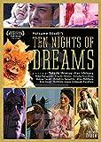 _DUPLICATE_Ten Nights of Dreams