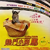 RACING STRIPES by MEI AH ENTERTAINMENT IN CANTONESE & ENGLISH w/ CHINESE SUBTITLE (IMPORTED FROM HONG KONG)