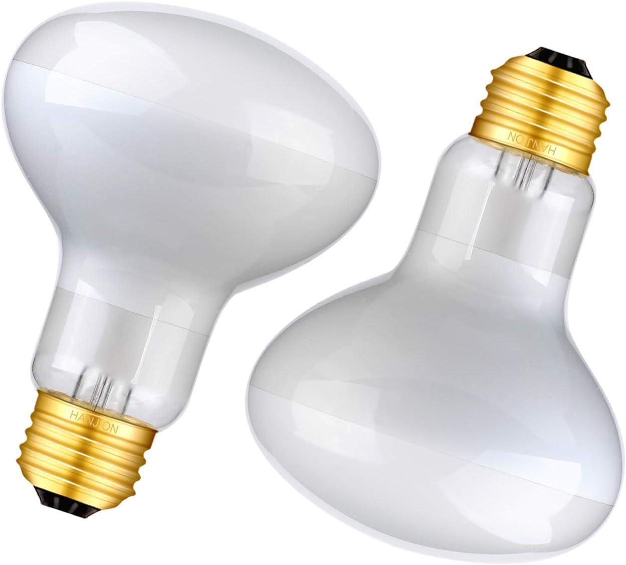 2 Pack Reptile Light Bulb 75W Reptile Infrared Basking Spot Lamp of Bearded Dragon Light Bulbs Infrared Heat Lamp Bulb for Reptile & Amphibian