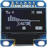 EasyWordMall 3.3V-5V SPI ホワイトOLEDモジュール ディスプレイ 0.96インチ 51マイクロコントローラ12864 Arduino用