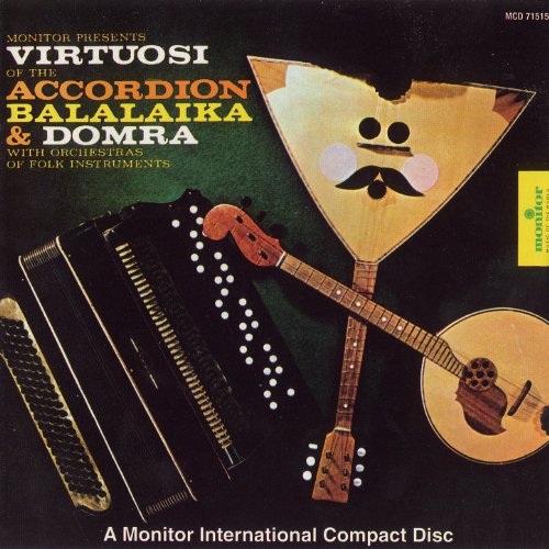 Virtuosi of the Accordion, Balalaika and Dorma (CD edition)