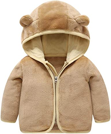 Kids Solid Hooded Jacket