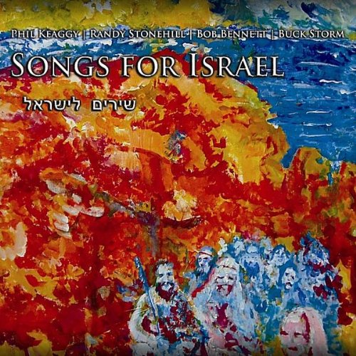 Songs for Israel                                                                                                                                                                                                                                                    <span class=