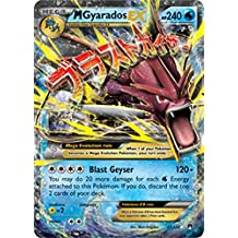 Pokemon BREAKpoint Single: Mega Gyarados EX 27/122 Ultra Rare