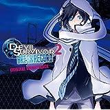 デビルサバイバー2 ブレイクレコード オリジナル・サウンドトラック