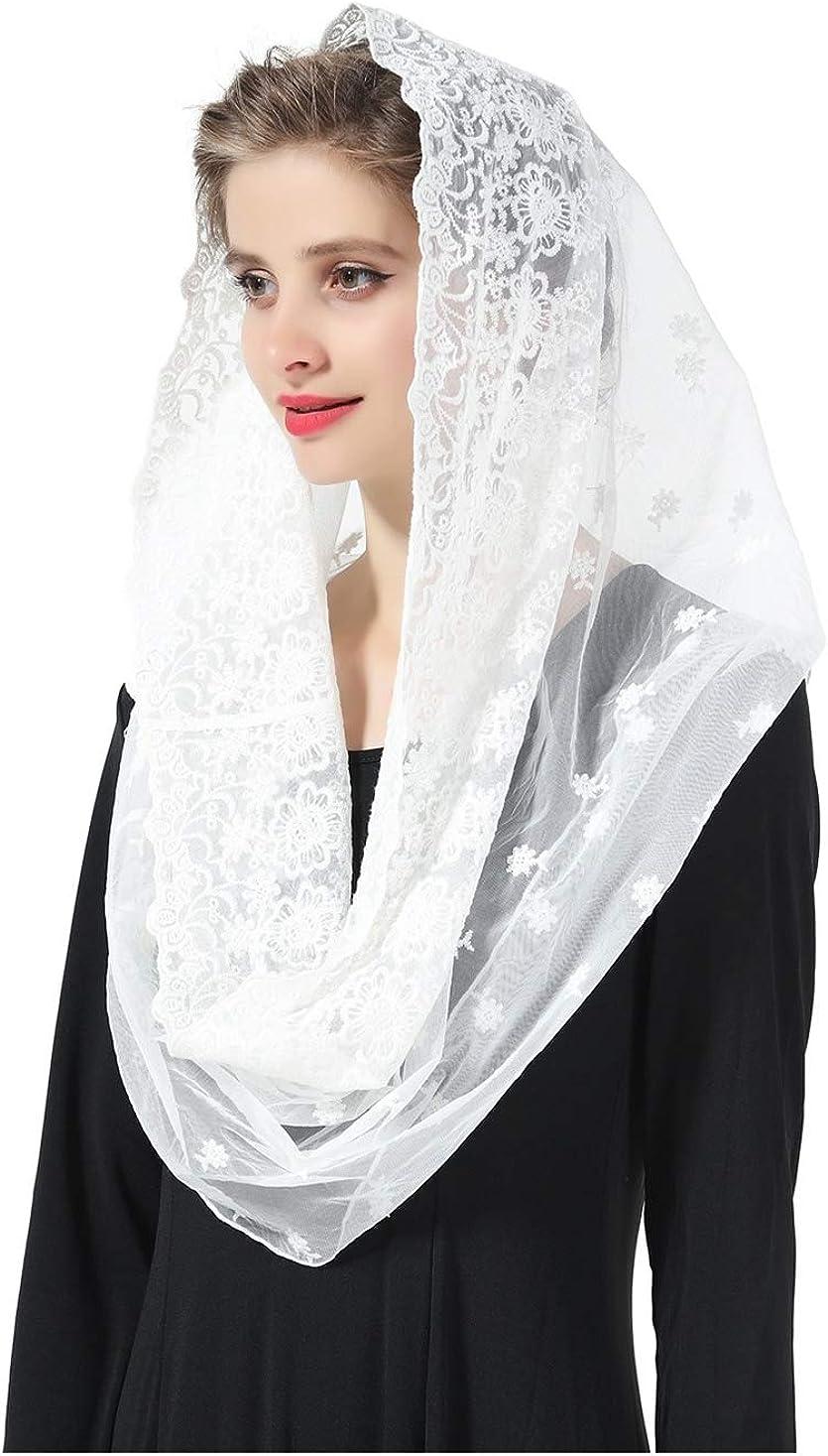 Mantilla De Encaje Española Mujer Capilla Velo Pañuelo de Iglesia Católica Bordado Chal Bufanda Negra Blanca V102: Amazon.es: Ropa y accesorios