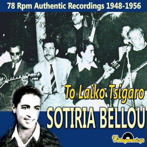 Sotiria Bellou — Otan Pinis Sti Taverna download Mp3 ...