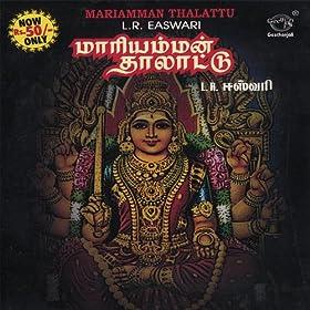 Maariamman thalattu   amman songs   tamil devotional songs.