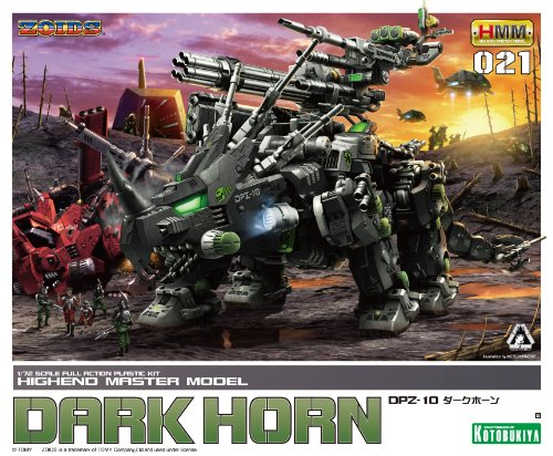 1/72 DPZ-10 ZOIDS DARK HORN - High End Master Model - 61mv84bFWyL - 1/72 DPZ-10 ZOIDS DARK HORN – High End Master Model