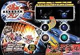 Bakugan Battle Brawlers 6 Pack (Random Colors)