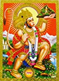 """Lord hanuman carring Sanjivini Mountain Poster/ Reprint Hindu God Picture with Golden Foil (Unframed : Size 5""""X7"""" inches)"""