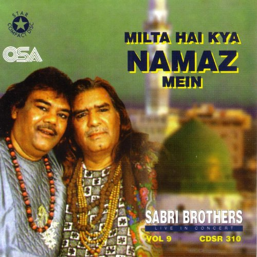Live In UK By Sabri Brothers On