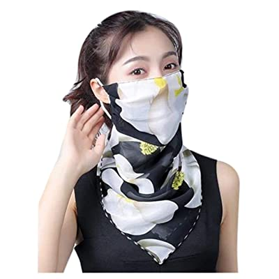 Renzhe Protective Scarf Balaclava Bandana Sun Protection Protective Cool Ice Silk Fabric Breathable Lightweight for Outdoor: Toys & Games