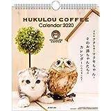 アートプリントジャパン 2020年 HUKULOU COFFEEカレンダー vol.038 1000109247