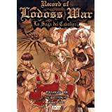 RECORD OF LODOSS WAR - Serie TV Volume 06