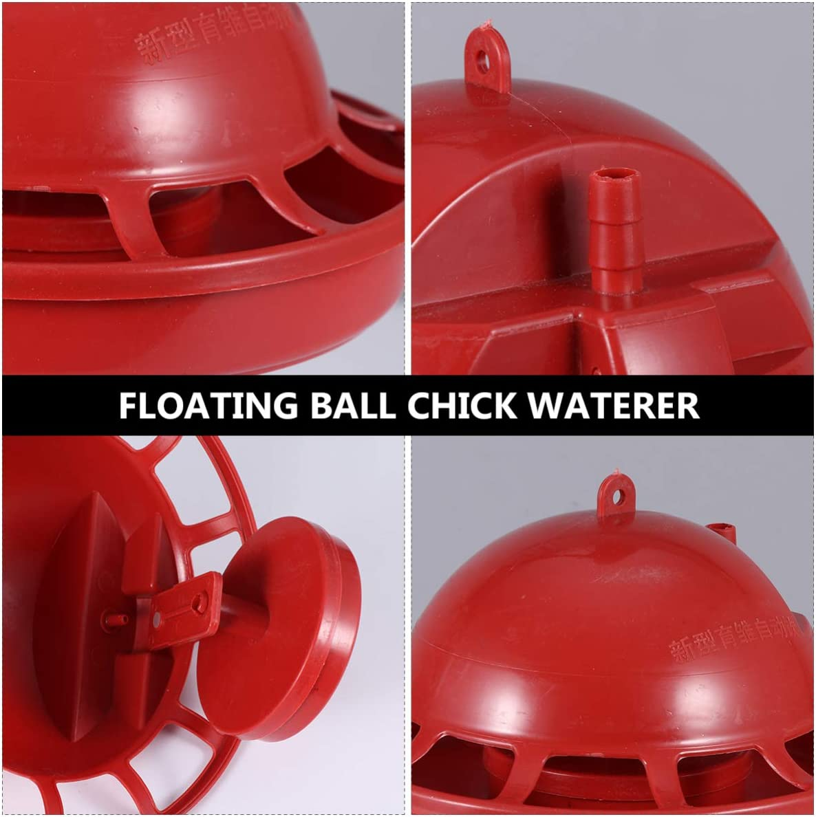 Automatic Feed Dispenser Poultry Feeder for Poultry Chick Farming iplusmile 2PCS Chicken Feeder Plastic Chicken Feed Bucket