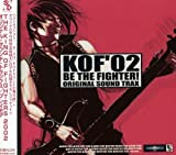 The King of Fighters 2002: Be the Fighter (2002-11-20)