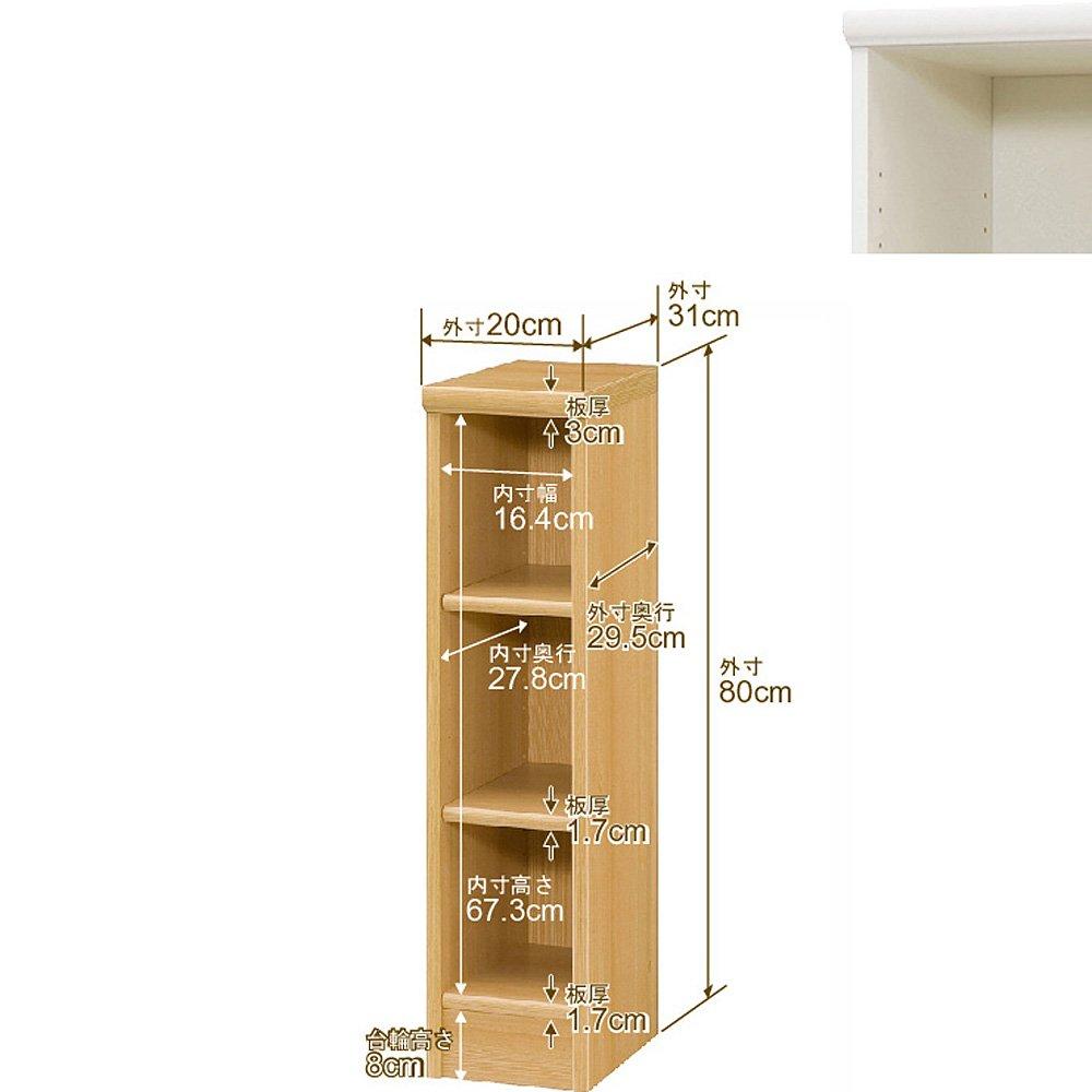 オーダーマルチラック レギュラー (オーダー収納棚棚板厚17mm標準タイプ) 奥行31cm×高さ80cm×幅20cm ホワイト B007797ZAA ホワイト ホワイト