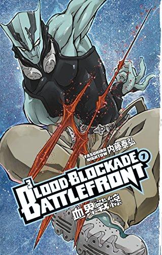 Blood Blockade Battlefront Volume 7