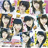 超絶少女☆BEST 2010~2014 (ALBUM+DVD)